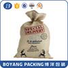 factory wholesale price drawstring gift hessian bag