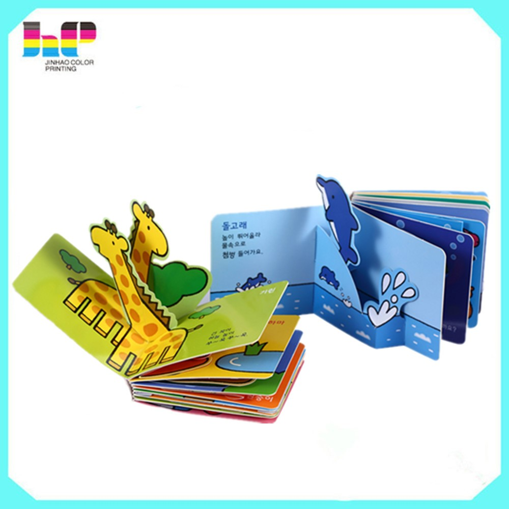 High Quality Pop-up Book,Coloring Pop Up Book,3d Pop Up Book