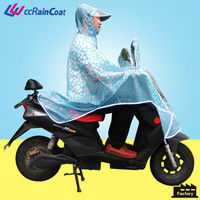 with reflective strip full imprint bike and motor riding adult animal pvc poncho