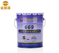 JBY669 polyurethane foam for concrete crack repair