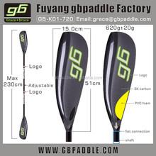 2015 New design colorful Carbon fiber split shaft carbon or fiberglass kayak paddle