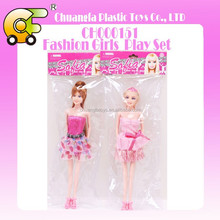 "11.5"" solid body bendable fashion doll 2 models"