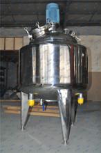 body lotion mixing tank