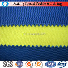 DX hot sales100% cotton antifire fleece fabric and water repellent fabric coal and oil worker