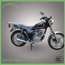 2015 Chongqing Cherish Chopper Motorcycle