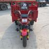 tres ruedas/Tailer Trike/Three Wheel Motorcycle Farming
