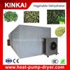 steel elecric fruit drying machine/hot air dryer/food dehydrator