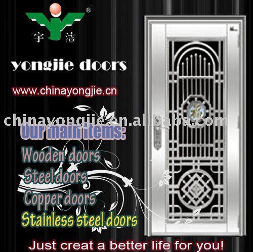 ... stainless steel grill door design, Stainless steel metal entry door