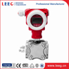 CE,RoHS, UL,Ex Approved Differential Pressure Transmitter Price