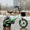 Price China bicycle for child, wholesale kids bike bicycle, baby cycle