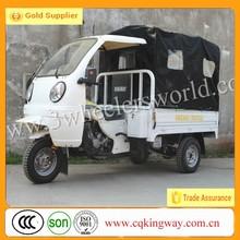 Chongqing Golder Supplier Best new 200cc three wheel motorcycle/cargo trike
