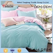 wholesalers china 4pcs comforter sets famous brand plain bedding set kids bedding wholesale
