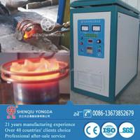 saving power segment brazing machine