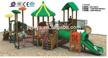 Kindergarten training type of outdoor recreation equipment for kids