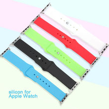 Color Soft Silicone Watch band Strap + Adapters For Apple Watch Sport Edition
