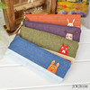 Popular Lovely Cotton Linen Students Stationery Pencil Cases Wholesale