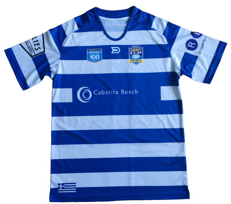 rugby-jersey201773117w.jpg