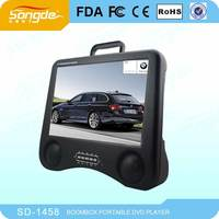 14'' Boombox Portable DVD With Multimedia Function
