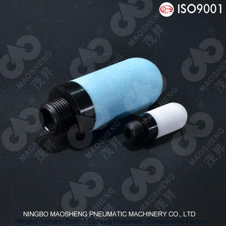 PSE Type Plastic Muffler