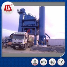 Small Used Asphalt Plant For Sale