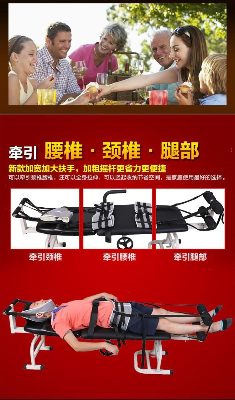2017 new Therapy Massage Bed Table cervical Integrated lumbar traction bed body stretching device