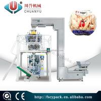 Foshan Wholesale Price, Vertical packaging machine packing MACHINERY frozen food packing machine