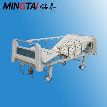 S2 2 Crank Manual Hospital Bed Patient Bed
