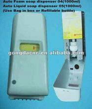 Most Popular Automatic Sensor Liquid Soap dispenser