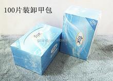 For Nail Art Soak Off Acrylic UV Gel Remover Nail Wraps