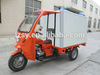 150CC Enclosed high speed reverse trike with cabin for driver and warm box three wheel motorcycle SY150ZH-E7