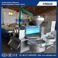 Machines moulin à huile de graines de coton extracteur d'huile huile de machine d'extraction d'huile de palmiste usine de pressage