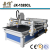 JX-1325CL cnc router and laser cutter machine from China