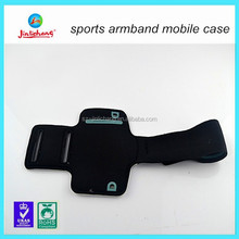 Gym Exercise jogging sports armband case for mobile phone