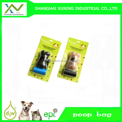 dog poop bags and bone dispenser with blister package