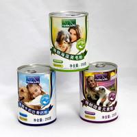 Customised design food grade dog treats packaging kraft paper tube