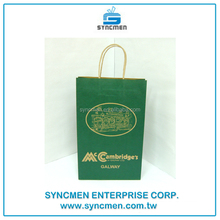 2016 New Recyclable Customized Grocery Brown Kraft Paper Bag