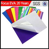 double side adhesive foam sheet/self adhesive eva foam sheet