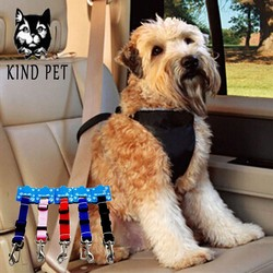 Pet Dog Safety Vehicle Harness