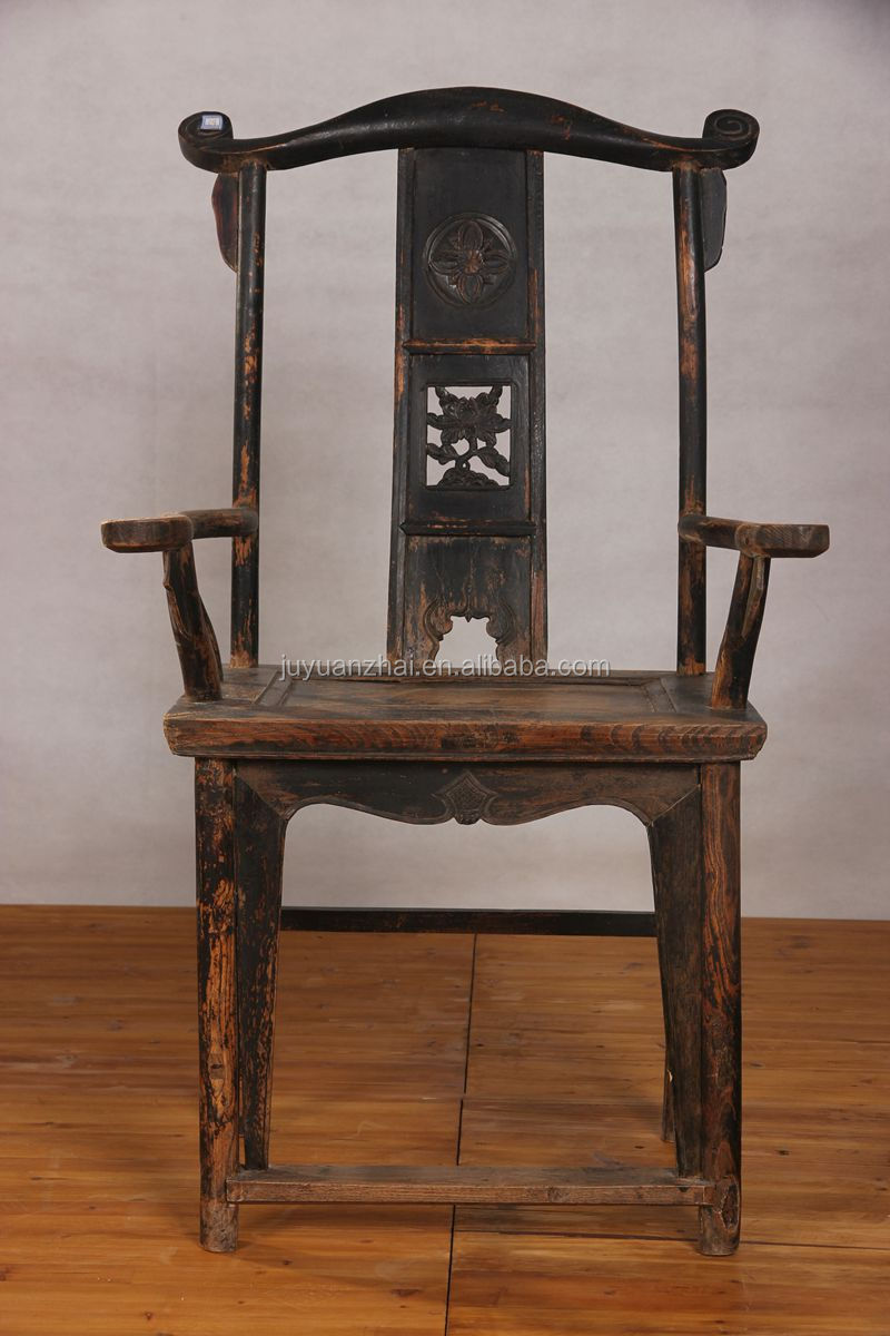 IMG_8664_.jpg - Antique Chinese Wood Carved Back Chair - Buy Antique Wood Chair