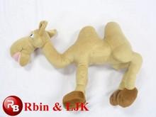 el camello de peluche juguetes