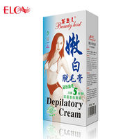 Hair Removal Cream ,deep whitening & brightening ,5 minutes only