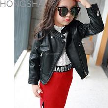 Children Winter Jacket Kid Motorcycle Leather Jacket For Girls HSC1386