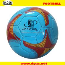HIgh quality small low price best football