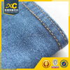/product-gs/sale-high-weight-cotton-denim-fabric-textile-directly-by-factory-60149315319.html