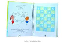 Hot sale hardcover children book printing