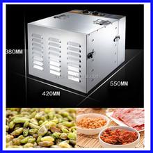 mini drying machine electric food dehydrator