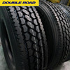 ROAD WARRIOR TIRES 295/75R22.5 Low Profile Drive 16 PLY Tires with 70,000 Miles Warranty