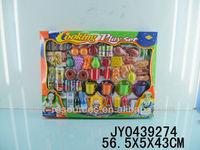 Children Kitchen Cooking Food Play Set