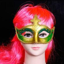 Oro nuevo estilo animal máscara máscaras