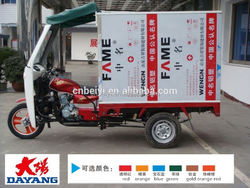 2015 hot sale 4 stroke differential motor van cargo tricycle for sale